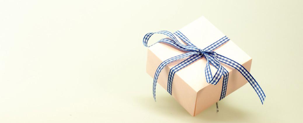 el regalo the present